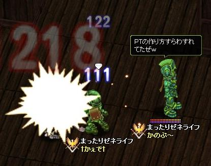9.2502.jpg