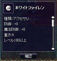 HF2.6.jpg