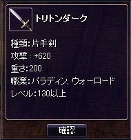 LV130parabuki2.13.jpg