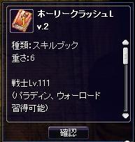 ho-ri-2.13.jpg