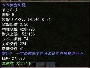 pw8.1101.jpg