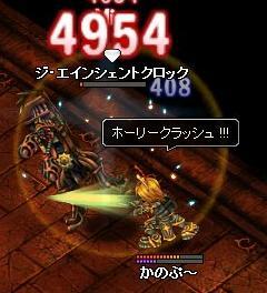 syoko04.jpg