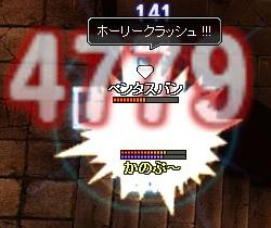 tosyo02.jpg