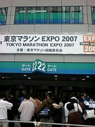 20070217182003