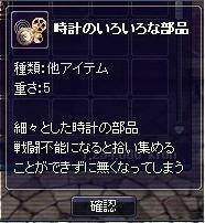 20060309131058.jpg
