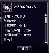 20060309131357.jpg