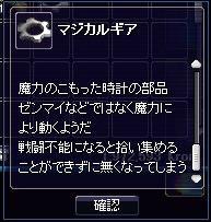 20060407133259.jpg
