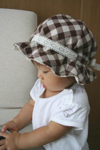 hatup