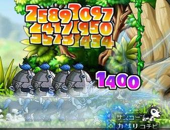 00036.jpg