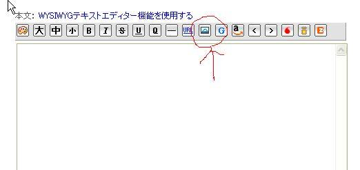 20061129183414.jpg