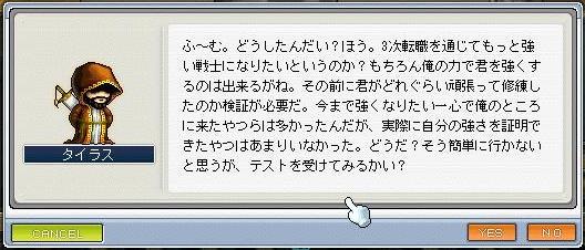 Maple0011-2.jpg