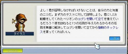 Maple0012-2.jpg