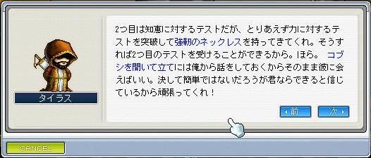 Maple0013-2.jpg