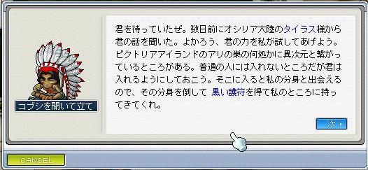 Maple0015-2.jpg