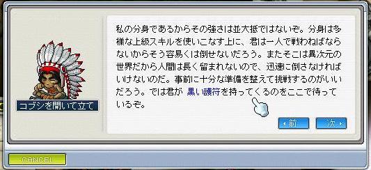 Maple0016-2.jpg