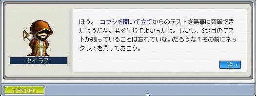 Maple0020-2.jpg