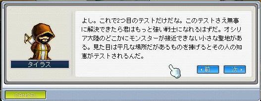 Maple0021-2.jpg