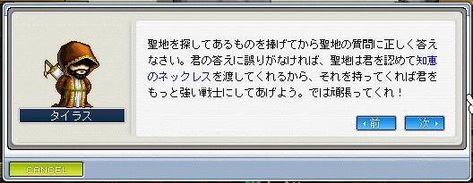 Maple0022-2.jpg