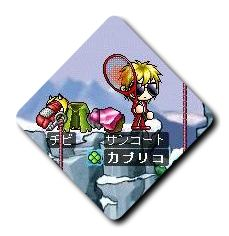 Maple0033-3.jpg
