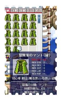 Maple0034-3.jpg