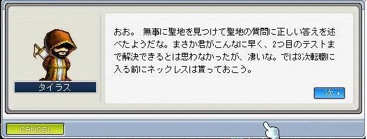 Maple0045-2.jpg