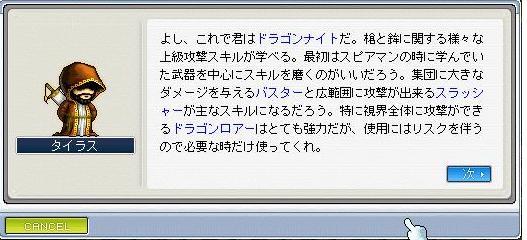Maple0047-2.jpg