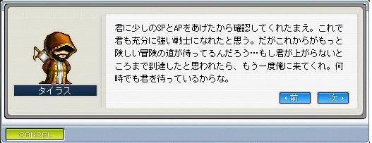 Maple0048-2.jpg