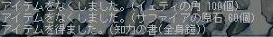 Maple0053-2.jpg