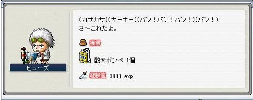Maple0054-2.jpg