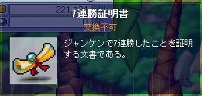 Maple0057.jpg