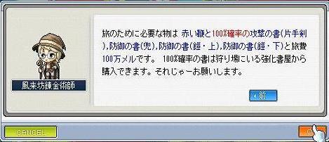 Maple0062-1.jpg