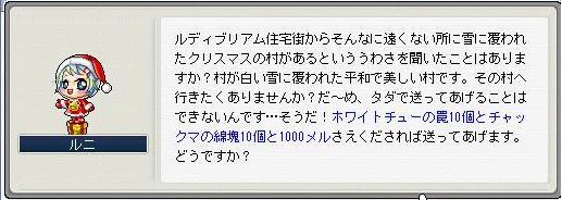 Maple0064-1.jpg