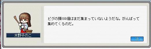 Maple0100-1.jpg