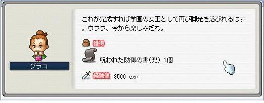 Maple0102-1.jpg