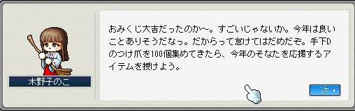 Maple0103-1.jpg
