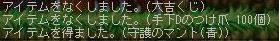 Maple0104-1.jpg