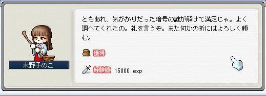 Maple0119-1.jpg