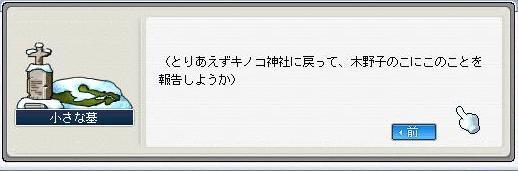 Maple0120-1.jpg