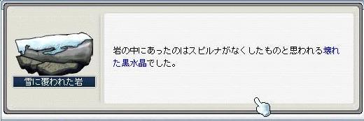 Maple0121-1.jpg