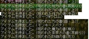 Maple0145-1.jpg