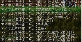 Maple0171-1.jpg