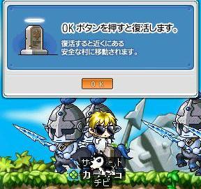 Maple0172-1.jpg