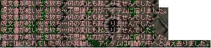 Maple0175-1.jpg