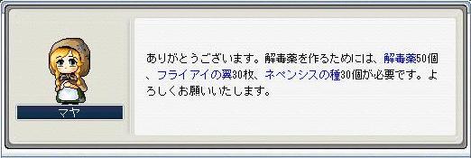 Maple117-1.jpg