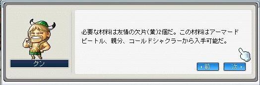 Maple118-1.jpg
