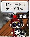 Maple149-2.jpg