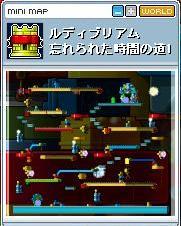 Maple161-2.jpg