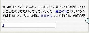 maple0451-1.jpg