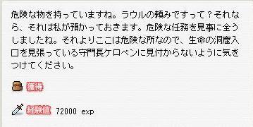 maple0623-1.jpg