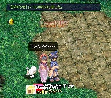 20070924010644.jpg
